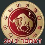 Taurus Horoscope December 2013