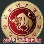 Taurus Horoscope November 2013